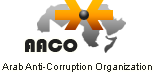 Arab Anti-Corruption Organization